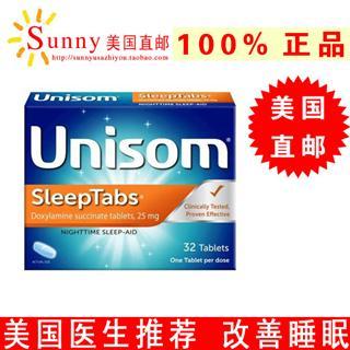 免运费!包美国直邮 UNISOM安眠保健 帮助睡眠 32粒 安全见效快