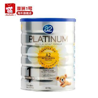 澳洲代购高端奶粉新西兰原装进口a2白金系列婴幼儿奶粉1段 2罐起邮