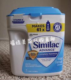 美国直邮代购Similac雅培一段Advance金盾奶粉1段964g
