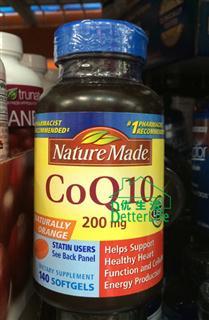 包美国直邮!全新包装Nature Made CoQ10辅酶Q10 200mg140粒