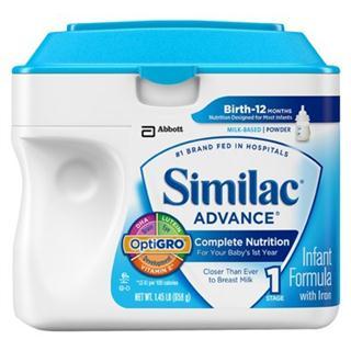 【美国直邮】Similac雅培金盾一段奶粉658克 (3罐起拍)