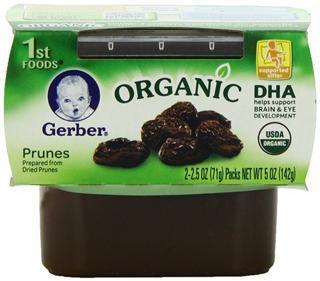 美国直邮 GERBER嘉宝1阶段有机果泥/宝宝辅食婴幼儿水果泥三种口味