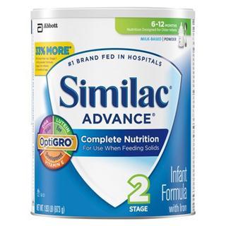 包美国直邮 美国美版雅培2段二段配方奶粉 873g 6-12个月