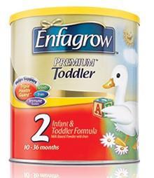 (美国直邮!)美赞臣婴儿金尊奶粉 2二段 680g克*2罐包邮 多罐优惠
