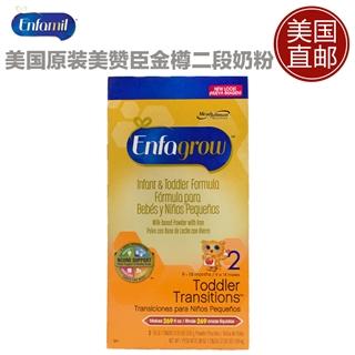 美国直邮美国原装代购美赞臣金樽2段1080克婴儿奶粉