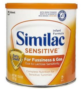 雅培无乳糖、防过敏防涨气奶粉Sensitive 1段一段, 357克 6罐包邮