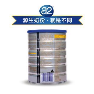 a2 新西兰原罐原装进口高端婴幼儿配方牛奶粉3段单罐