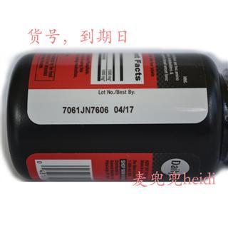 美国直邮 健安喜GNC 正品 高浓度 一氧化氮片 买两瓶包邮