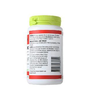 swisse 奶蓟草肝脏排毒片 120粒