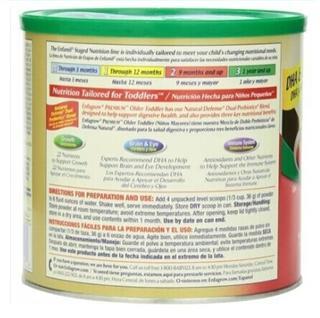 美国代购包邮 Enfamil美赞臣 三段3段奶粉680g 香草味 1岁-3岁