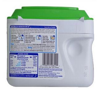 美国代购包邮 雅培similac有机一段/1段代购进口奶粉 658g