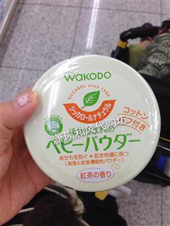 和光堂wakodo和光堂红茶香型植物爽身粉(带粉扑)120g