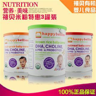 美国直邮 happy baby禧贝有机高铁DHA益生菌米粉米糊198g 3种 辅食