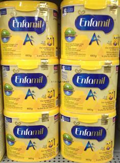 【新包装新上市】 加拿大美赞臣Enfamil A+  1段幼儿奶粉 663克
