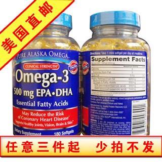 美国直邮 欧米茄Alaskan Omega-3深海鱼油 180粒