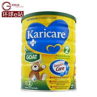澳洲直邮 karicare/可瑞康婴儿羊奶粉2段900g 新西兰进口新包装