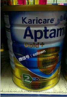 澳洲直邮可瑞康karicare Aptamil爱他美 婴儿奶粉2段1箱