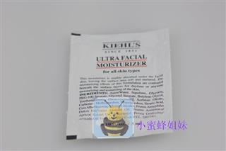 满 200元包邮 Kiehl's契尔氏Ultra Facial (特效)保湿乳液  3ml