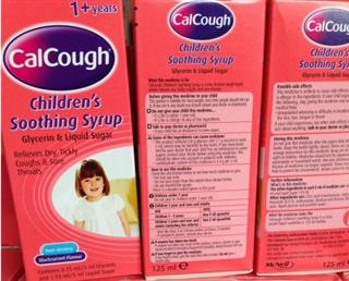 英国CALCOUGH 1周岁以上改善干咳喉咙肿痛 125ml 英国直邮