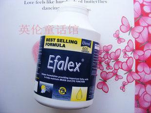 英国Efalex儿童健脑鱼油DHA EPA AA GLA 5岁+ 600粒 英国直邮