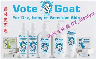 澳洲直邮Goat Soap山羊奶套装 包邮