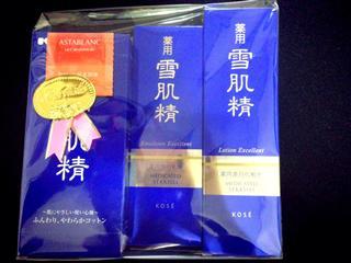 日本kose 雪肌精200ml化妆水+140ml乳液 套装