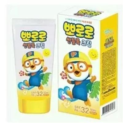 韩国宝露露pororo小企鹅儿童防晒霜/乳