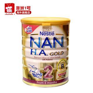 澳洲Nestle/雀巢能恩2段二段900g克幼儿奶粉听装 900g