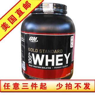 美国直邮 欧普特蒙Optimum 100% Whey 乳清蛋白粉 2270g