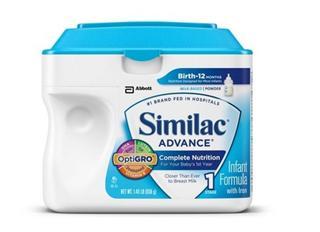 美国直邮代购Similac雅培金盾奶粉1段 更高配方 2014年全新新包装