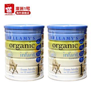 澳洲Bellamys贝拉米 澳洲原装儿有机奶粉1段 900g 一段*2罐装