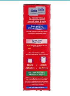 美国代购包邮 Enfamil美赞臣2段奶粉 二段金樽 1080g/盒
