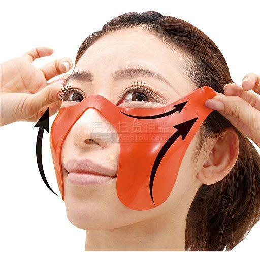 日本直邮测试女生防止面罩筋肉提升松弛嘴角睡眠面部适合的英文名图片
