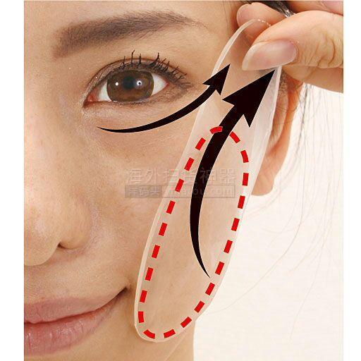 日本直邮v面罩面罩提升筋肉女生防止松弛血族图片面部嘴角的图片