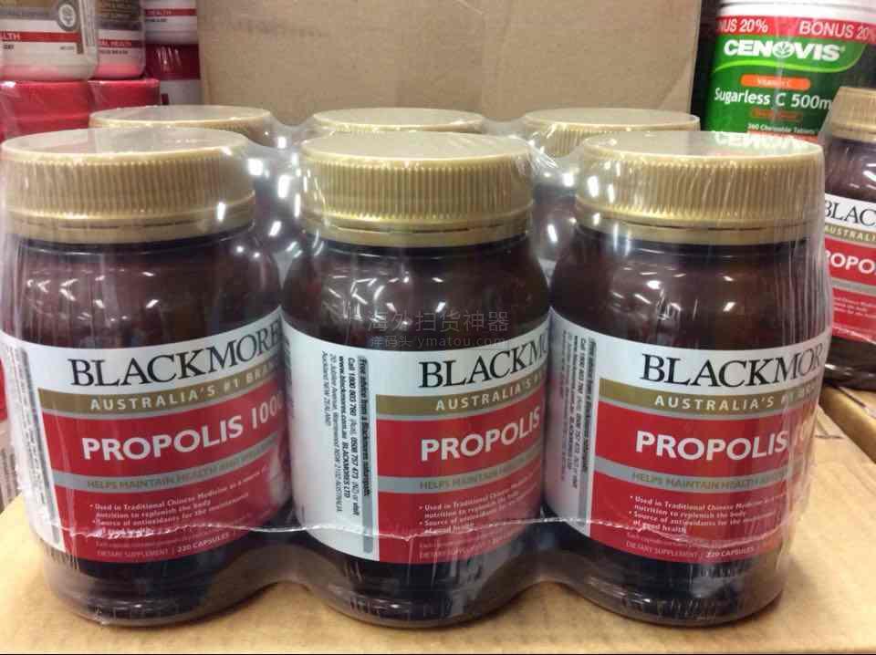 高中!武陟blackmores黑蜂胶软胶囊220粒,抗三特价澳洲的图片